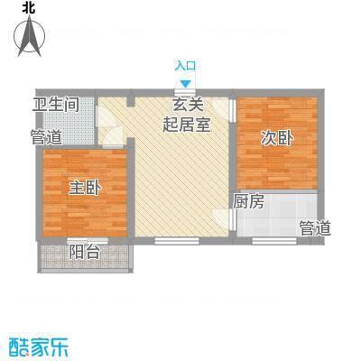 福园74.10㎡A2户型2室2厅1卫