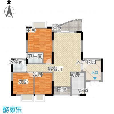 绿杨居112.80㎡11栋0户型3室2厅2卫