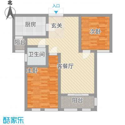 新新尚层84.00㎡B户型2室2厅1卫1厨