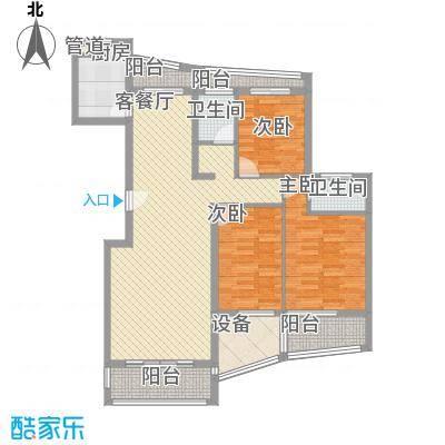 绿苑新城131.10㎡12#楼02、03单元户型3室2厅2卫1厨