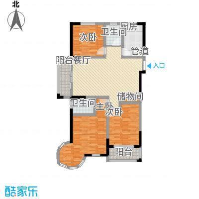 万福・君临天下122.16㎡E4户型3室2厅2卫1厨