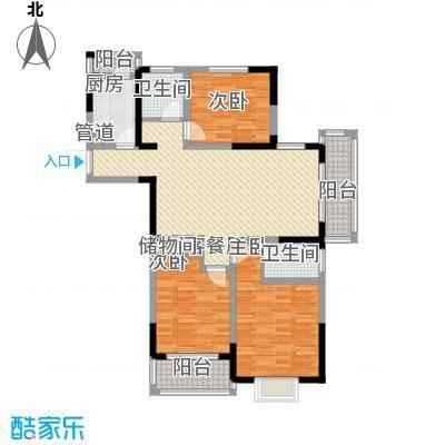 万福・君临天下124.23㎡E2户型3室2厅2卫1厨
