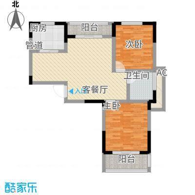 万福・君临天下2.10㎡B4户型2室2厅1卫1厨