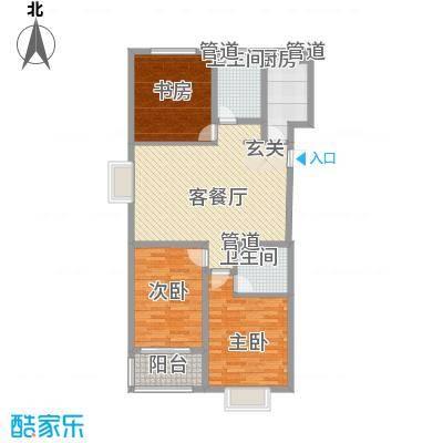龙康・青年城138.10㎡户型3室2厅2卫