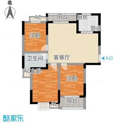 万福・君临天下114.75㎡D4户型3室2厅1卫1厨