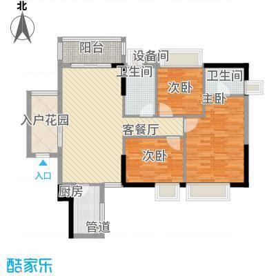 二城心作13.61㎡1栋2单元0户型3室2厅2卫1厨
