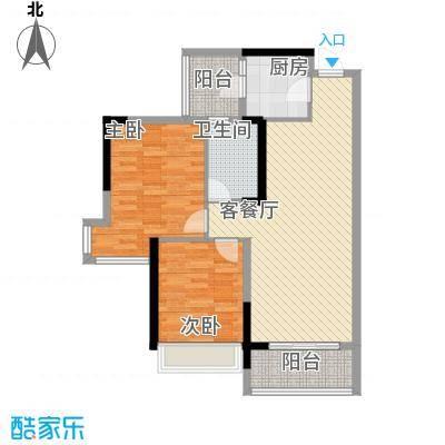 二城心作86.45㎡1栋1~2单元03~0户型2室2厅1卫1厨