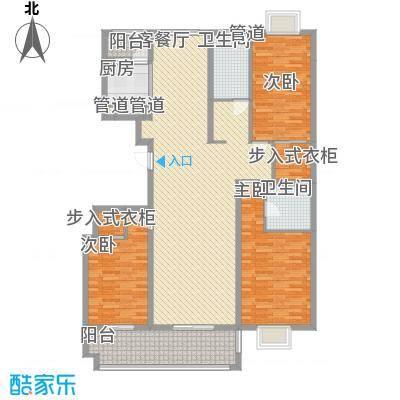 新东方花园176.15㎡B户型3室2厅2卫1厨