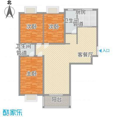 新东方花园168.33㎡D户型3室2厅2卫1厨