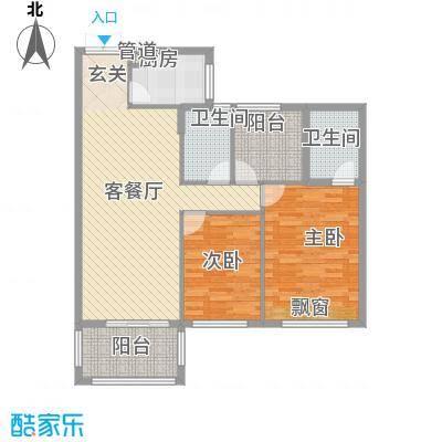 香溢・广苑7.00㎡G11户型2室2厅1卫1厨