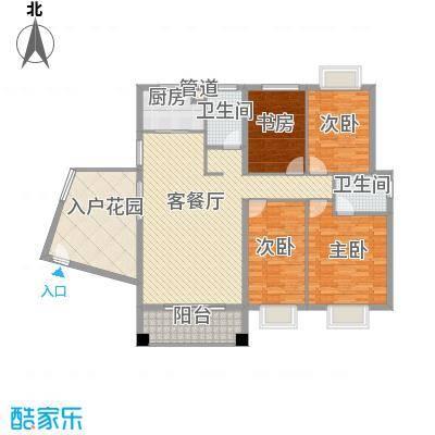 未来海岸蓝月湾153.16㎡D户型4室2厅2卫1厨