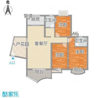 未来海岸蓝月湾136.36㎡F户型3室2厅2卫1厨