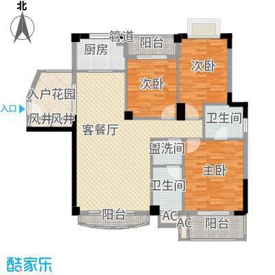 未来海岸蓝月湾123.20㎡C户型3室2厅2卫1厨