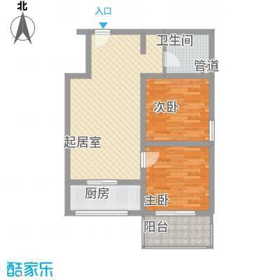 新升・琦锋苑72.10㎡B户型2室1厅1卫1厨