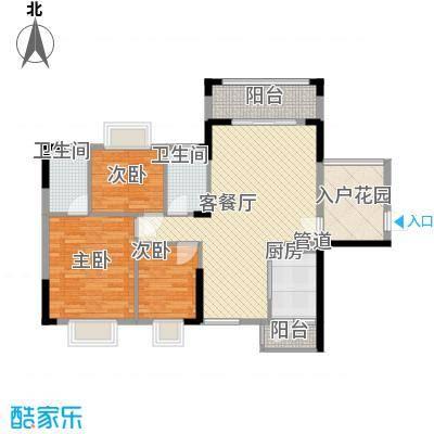 海悦云天1.17㎡1栋1单元0、2单元0户型3室2厅2卫1厨