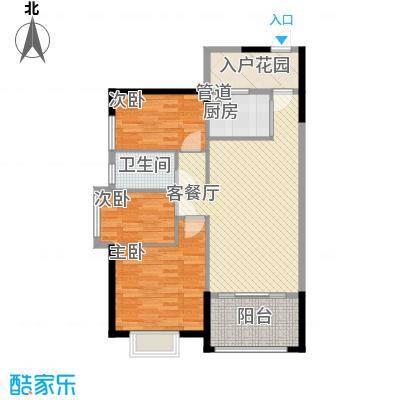 海悦云天1栋2单元04户型3室2厅1卫1厨