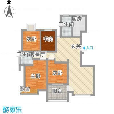 天惠景庭136.50㎡D户型4室2厅2卫1厨