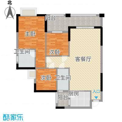 汇侨新城112.85㎡25座标准层03户型3室2厅2卫1厨