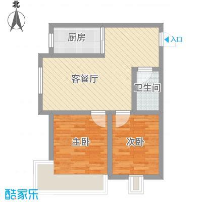 博荣水立方66.36㎡85#、86#-02户型2室2厅1卫1厨