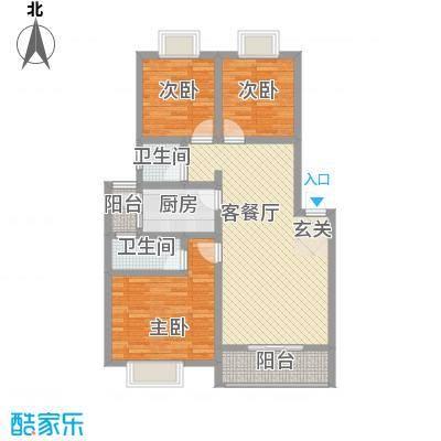 富瑞明珠A型户型3室2厅2卫1厨