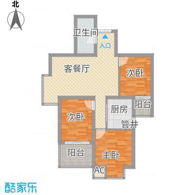 城南秀色6.50㎡二期B-2户型3室2厅1卫1厨