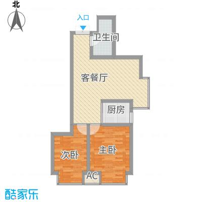 城南秀色74.35㎡二期C-2户型2室1厅1卫1厨