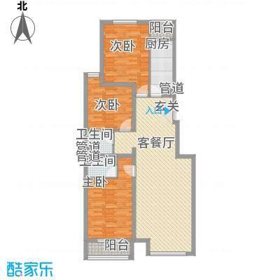 恒基现代城128.00㎡18#楼三居户型3室2厅2卫1厨