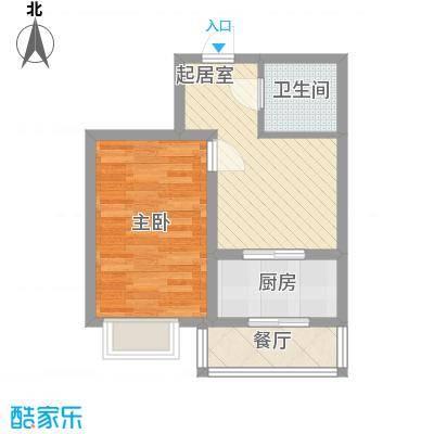 北华家园精致一居户型