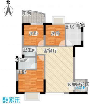 古龙公寓3居户型