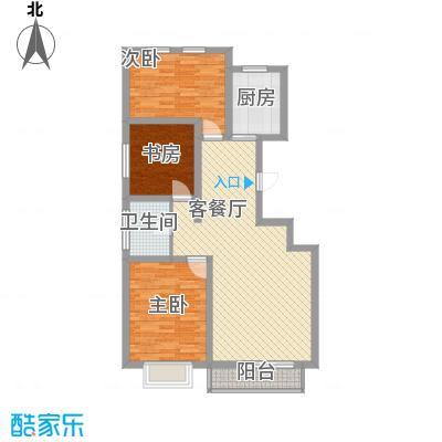 万象金川朗庭18.50㎡B户型2室1厅1卫1厨