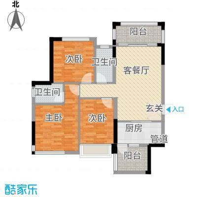 金鸿利嘉阁85.80㎡3栋2单元0/4栋1单元0户型3室2厅2卫1厨