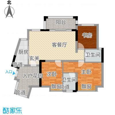 金鸿利嘉阁5.15㎡3、4栋1单元04/2单元0户型3室2厅2卫1厨