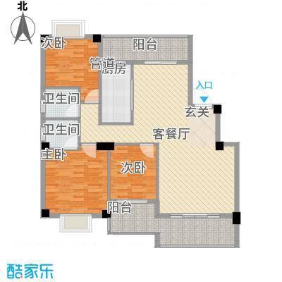 紫金家园121.60㎡2#楼1梯01户型3室2厅2卫1厨