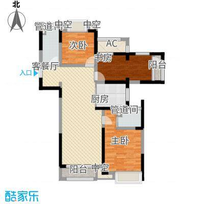 华侨城欢乐海岸118.00㎡B1户型3室2厅2卫1厨