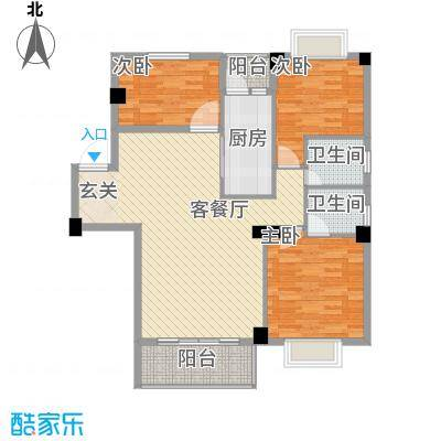 紫金家园117.70㎡3#楼1、2梯02单元户型3室2厅2卫1厨