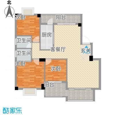 紫金家园132.23㎡3#楼1、2梯01户型3室2厅2卫1厨