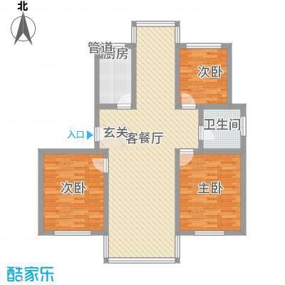 旺旺家缘123.00㎡C户型3室2厅1卫1厨