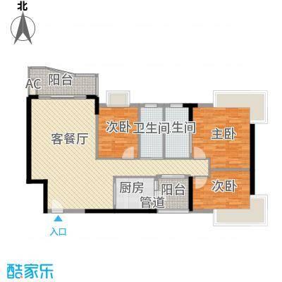 石竹新花园118.70㎡户型