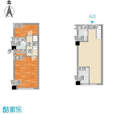 恒东幸福里4.60㎡A户型2室2厅2卫1厨