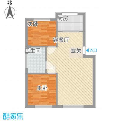 澳东世纪7.40㎡4号楼1-1户型2室2厅1卫1厨