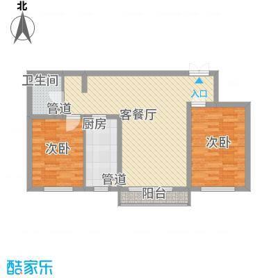 爱巢809010#D-2户型2室2厅1卫1厨