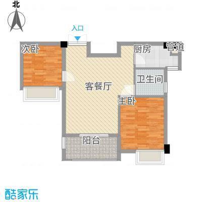 特房五缘尊府86.12㎡1号楼4-24层02单元4号楼3-25层02单元户型2室2厅1卫1厨