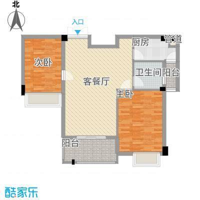 特房五缘尊府11.00㎡2号楼4-24层02单元3号楼3-25层02单元户型2室2厅1卫1厨