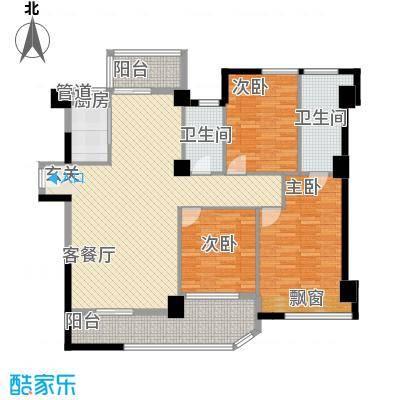泉舜滨海上城138.35㎡5号楼c户型3室2厅2卫1厨