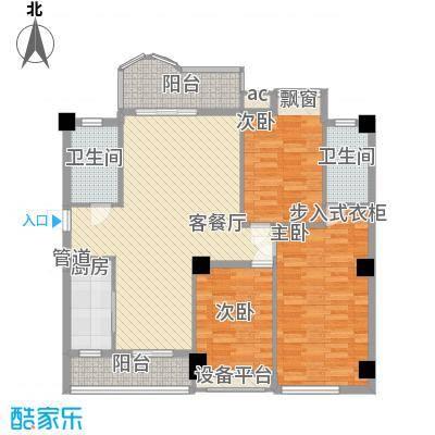 泉舜滨海上城136.72㎡9#04户型3室2厅1卫1厨