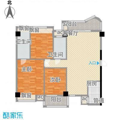 泉舜滨海上城126.28㎡3号楼a户型3室2厅2卫1厨