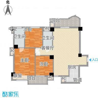 泉舜滨海上城124.22㎡A单元户型3室2厅2卫1厨