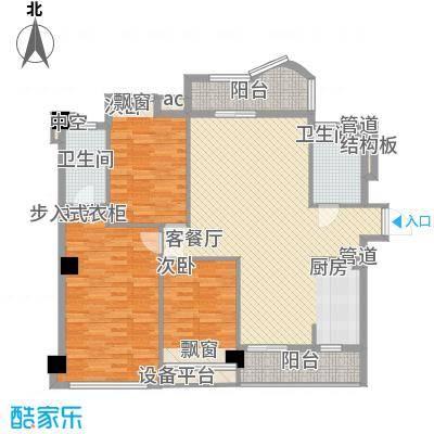 泉舜滨海上城136.30㎡9#05户型3室2厅1卫1厨