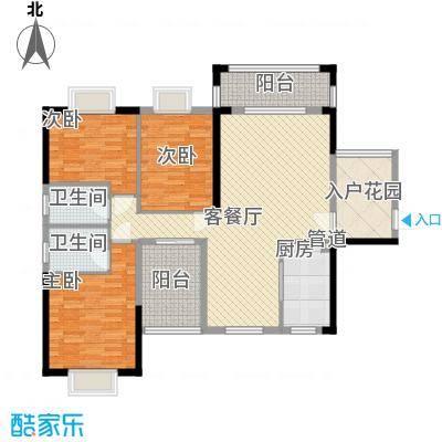 海悦云天125.47㎡1栋2单元01、2单元02户型3室2厅2卫1厨