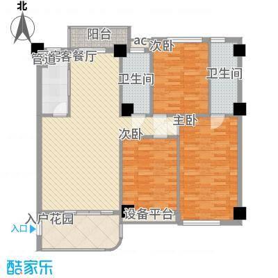 泉舜滨海上城137.16㎡1#03户型3室2厅2卫1厨